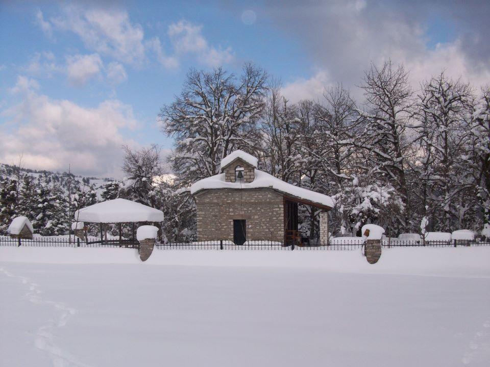 Τζούρτζια-Χιόνια
